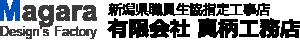 新潟市 真柄工務店 工務店 リフォーム 建て替え